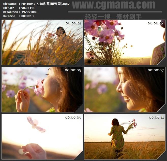 MM10042-秋天田野里女孩野花芦苇高清实拍视频素材