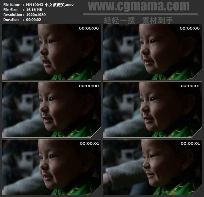MM10043-小女孩微笑笑脸高清实拍视频素材