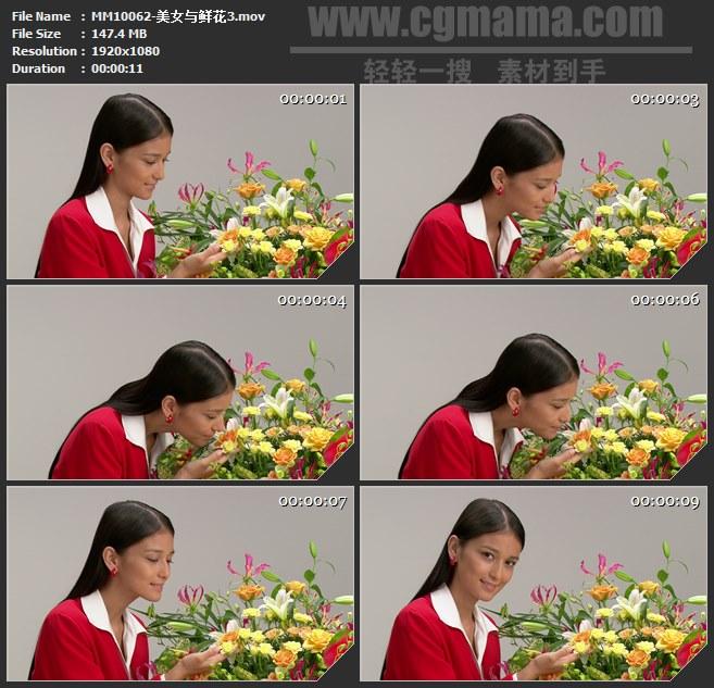 MM10062-美女闻鲜花花香高清实拍视频素材