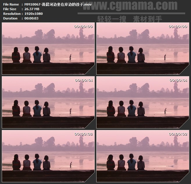 MM10067-清晨河边坐在岸边的孩子儿童高清实拍视频素材