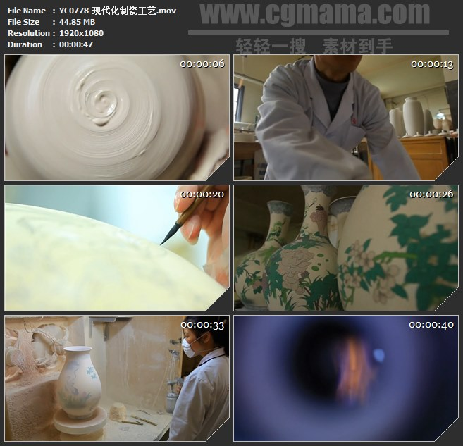 YC0778-现代化制瓷工艺瓷器高清实拍视频素材