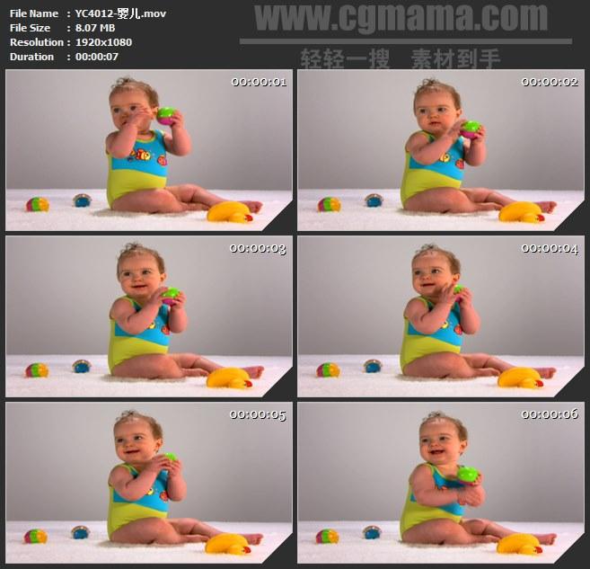YC4012-婴儿宝贝男孩子坐着玩玩具高清实拍视频素材