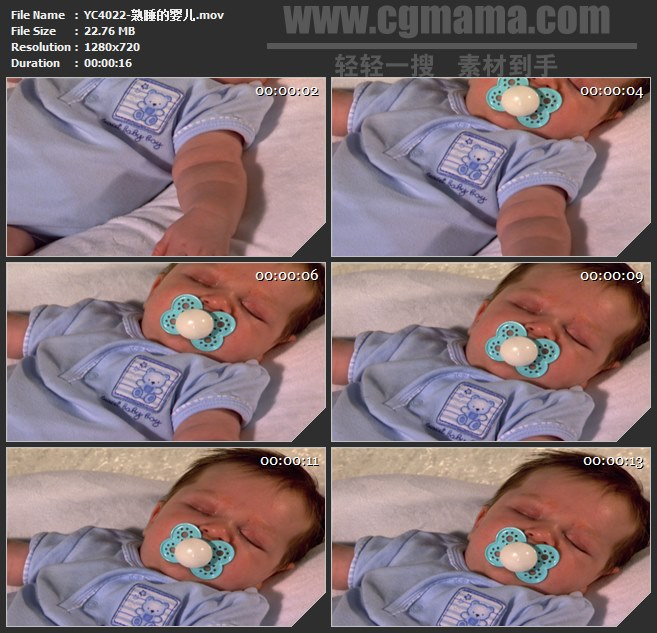 YC4022-熟睡的婴儿口含奶嘴高清实拍视频素材
