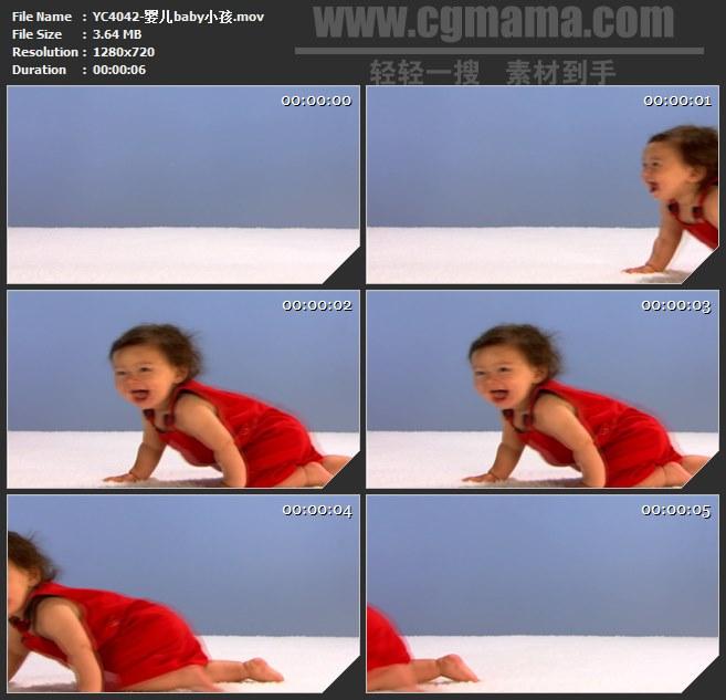 YC4042-红色衣服小女孩爬行玩啥高清实拍视频素材