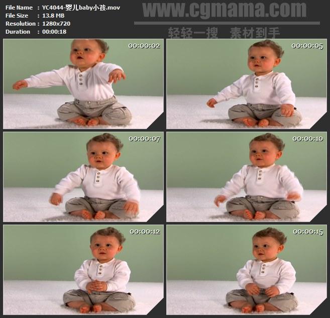 YC4044-婴儿baby小孩坐着玩耍高清实拍视频素材