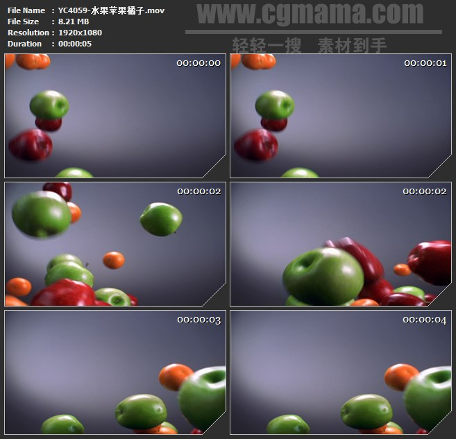 YC4059-水果苹果橘子高清实拍视频素材