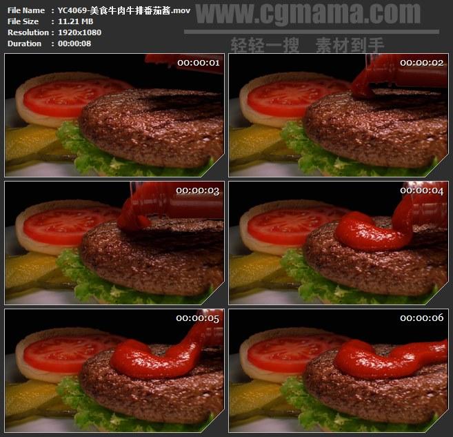 YC4069-美食牛肉牛排番茄酱高清实拍视频素材