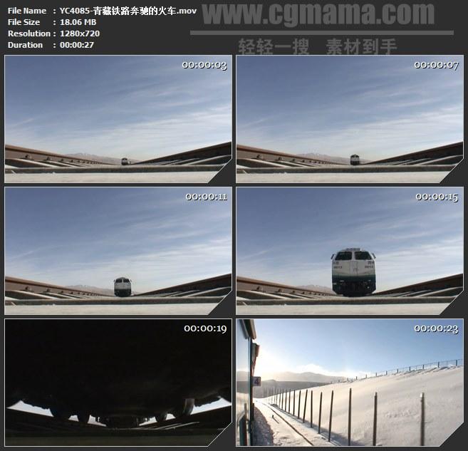 YC4085-青藏铁路奔驰的火车高清实拍视频素材