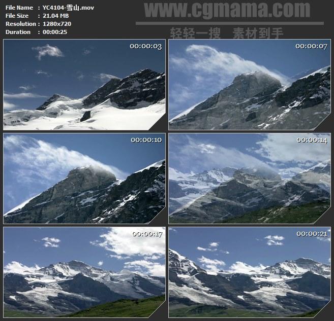 YC4104-雪山高清实拍视频素材