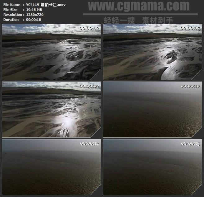 YC4119-航拍长江高清实拍视频素材