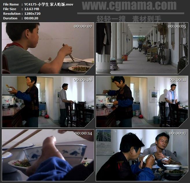 YC4175-小学生家人吃饭高清实拍视频素材