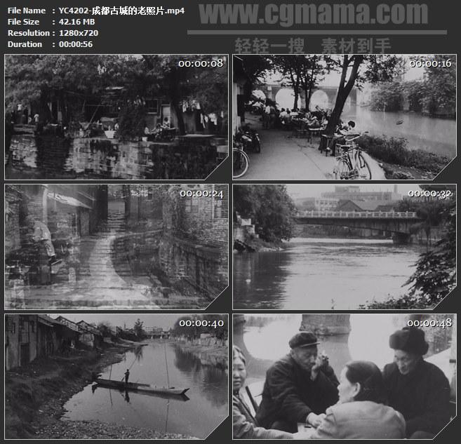 YC4202-成都古城的老照片高清实拍视频素材