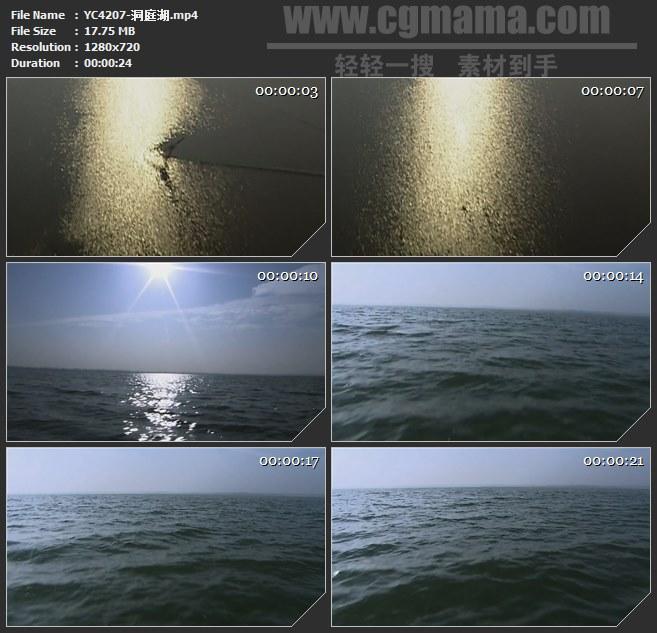 YC4207-洞庭湖高清实拍视频素材