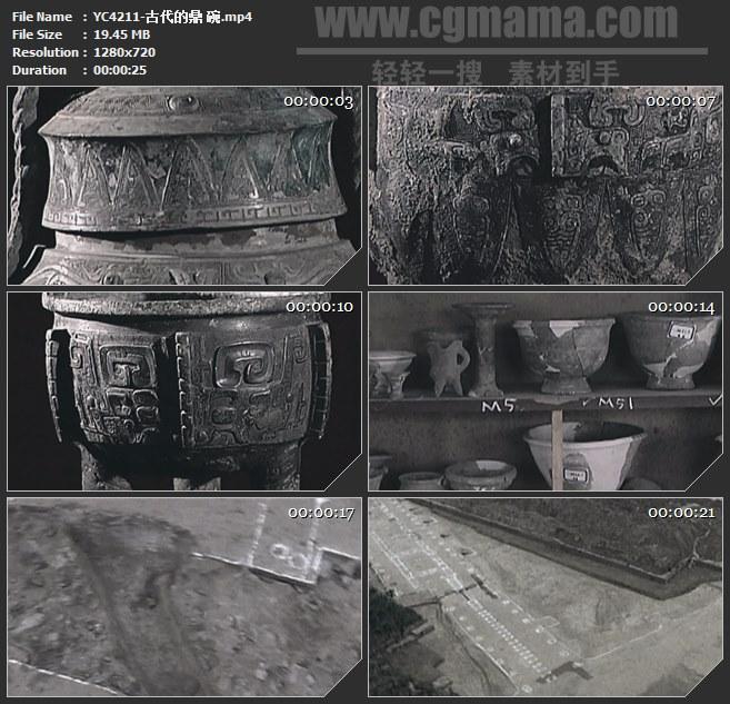 YC4211-古代的鼎碗高清实拍视频素材