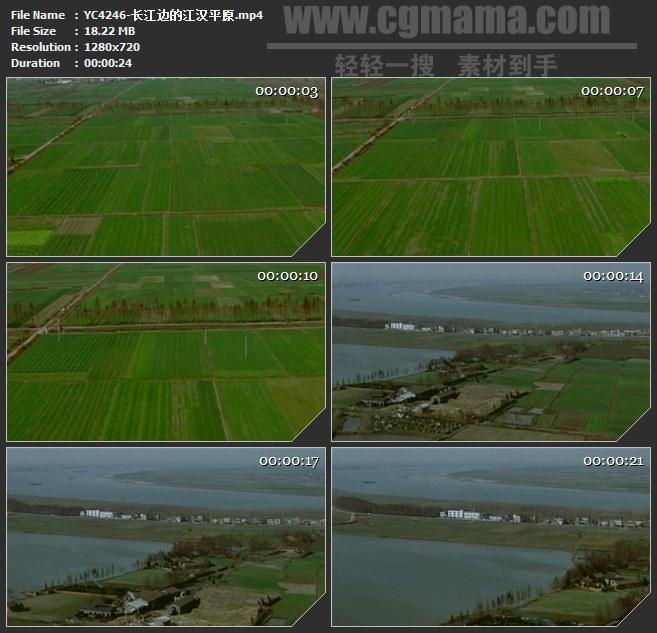 YC4246-长江边的江汉平原高清实拍视频素材