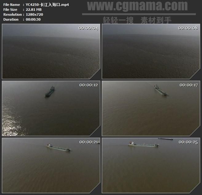 YC4250-长江入海口高清实拍视频素材