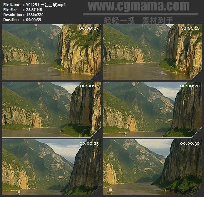 YC4251-长江三峡高清实拍视频素材