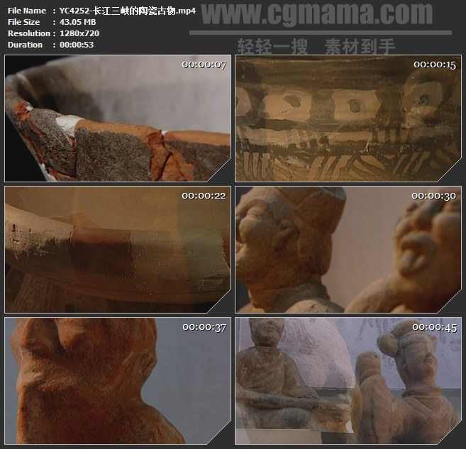 YC4252-长江三峡的陶瓷古物高清实拍视频素材