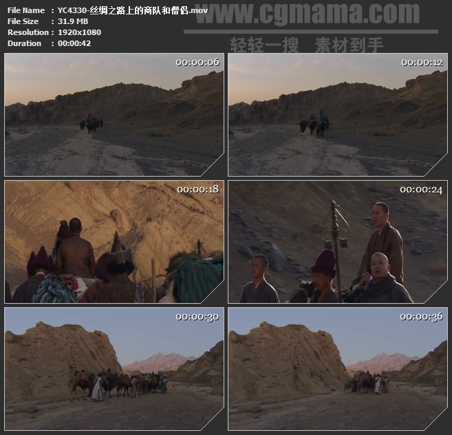 YC4330-丝绸之路上的商队和僧侣高清实拍视频素材
