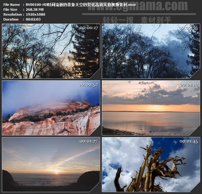 NV00100-时间流逝的景象天空的变化高清实拍视频素材