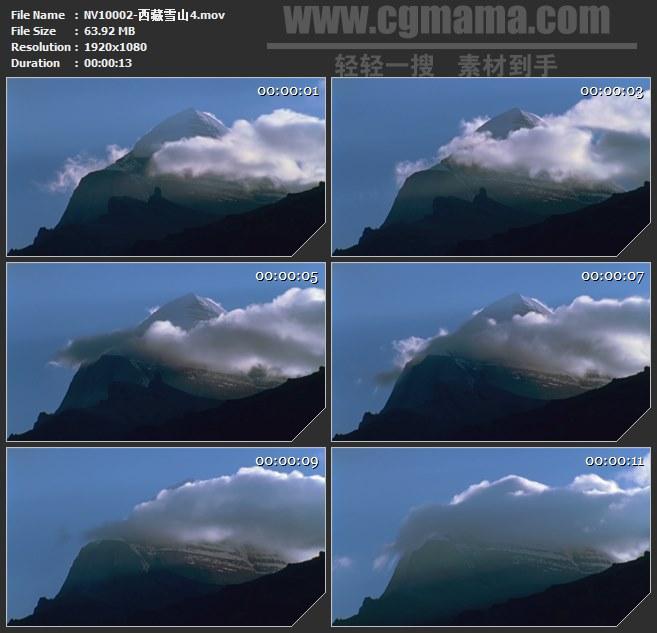 NV10002-西藏雪山冰山自然美景高清实拍视频素材