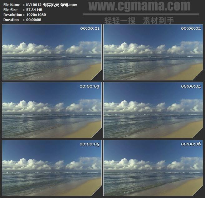 NV10012-海岸风光海滩自然美景高清实拍视频素材