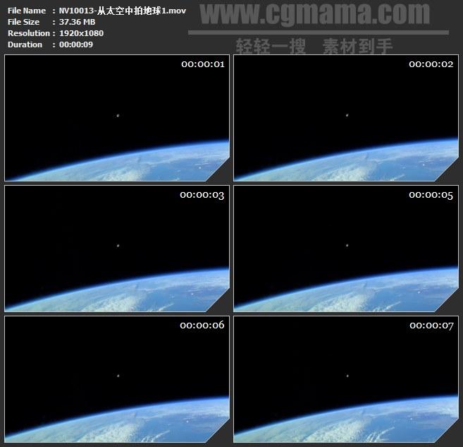 NV10013-从太空中拍地球高清实拍视频素材