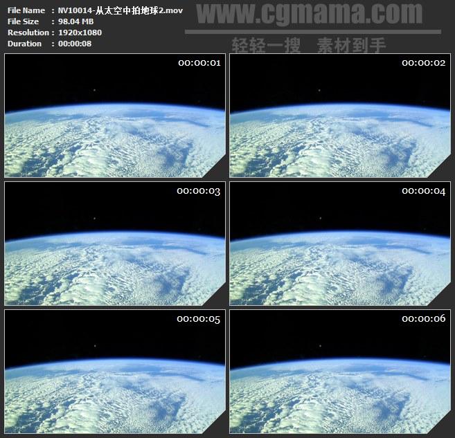 NV10014-从太空中拍地球自然美景高清实拍视频素材
