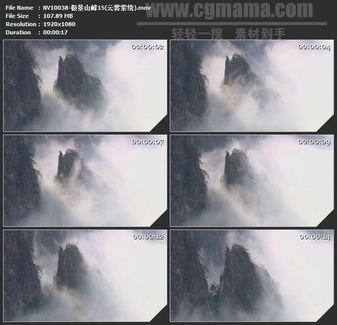 NV10038-美景山峰云雾萦绕雪山雪景高清实拍视频素材