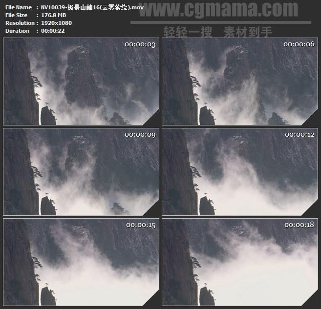 NV10039-美景山峰云雾萦绕雪山雪景高清实拍视频素材