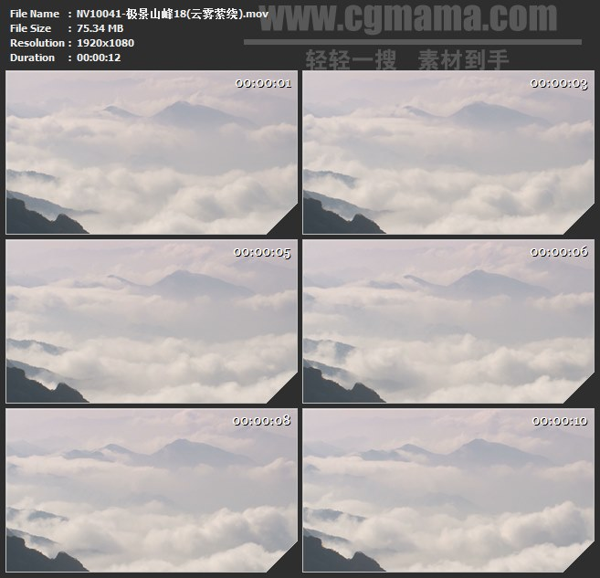 NV10041-美景山峰云雾萦绕雪山雪景高清实拍视频素材