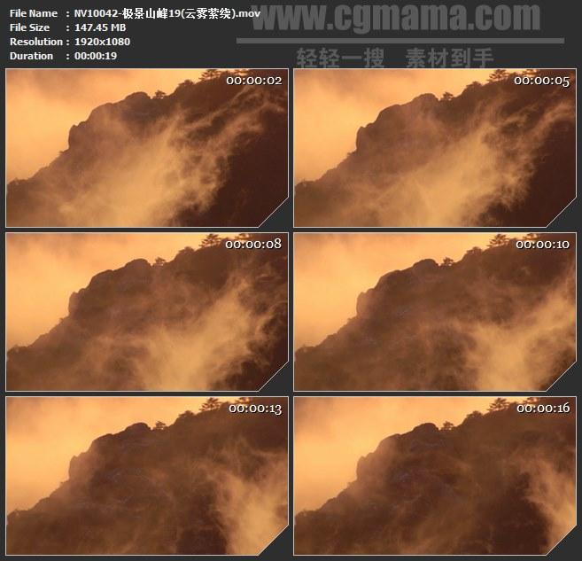 NV10042-美景山峰云雾萦绕雪山雪景高清实拍视频素材