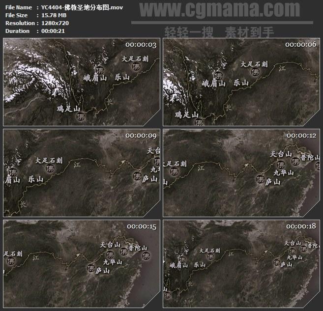 YC4404-佛教圣地分布图高清实拍视频素材