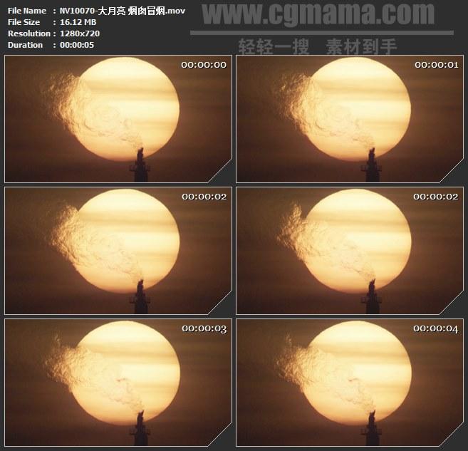 NV10070-圆月月亮烟囱冒烟自然美景高清实拍视频素材