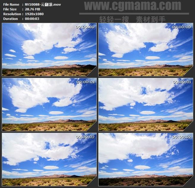 NV10088-云彩翻滚天空自然美景高清实拍视频素材