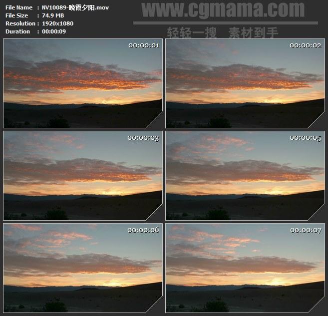 NV10089-晚霞夕阳自然美景高清实拍视频素材