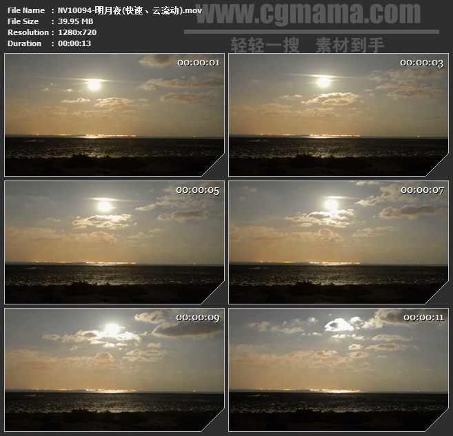 NV10094-明月升空夜云彩流云自然美景高清实拍视频素材