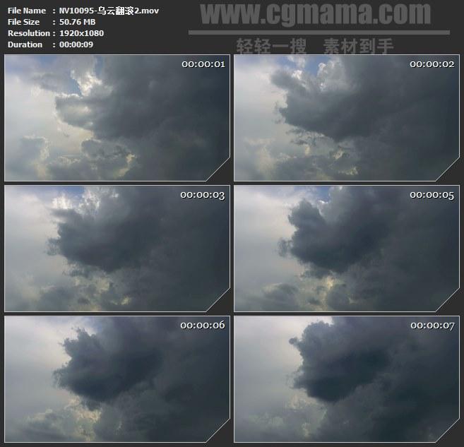NV10095-天空乌云翻滚自然美景高清实拍视频素材