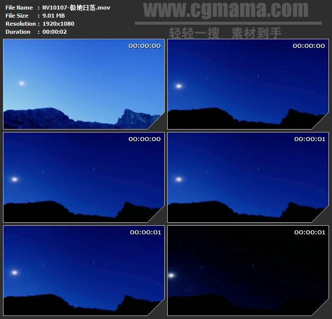 NV10107-极地日落夕阳太阳自然美景高清实拍视频素材