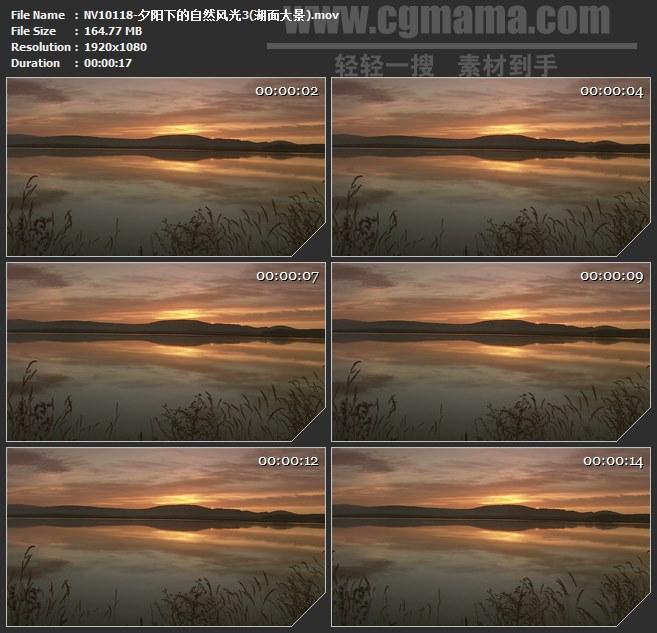 NV10118-夕阳自然风光湖面大景高清实拍视频素材