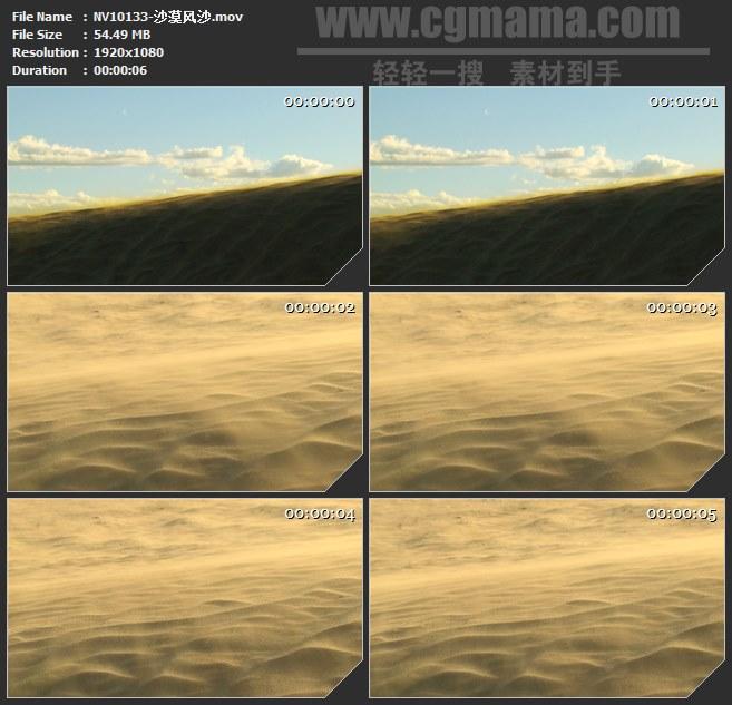 NV10133-沙漠风沙自然景观高清实拍视频素材