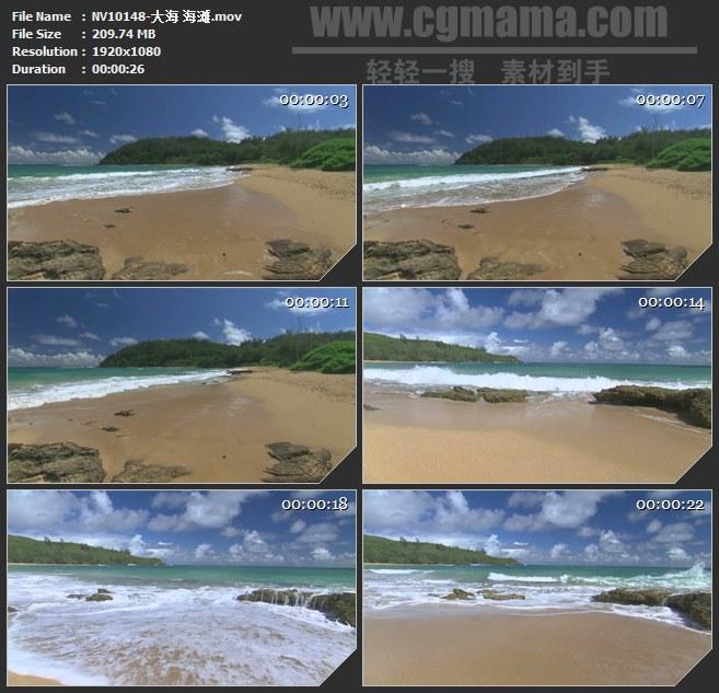 NV10148-大海海滩浪花礁石高清实拍视频素材