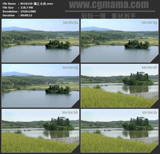 NV10150-湖上河上小舟划船油菜花田高清实拍视频素材