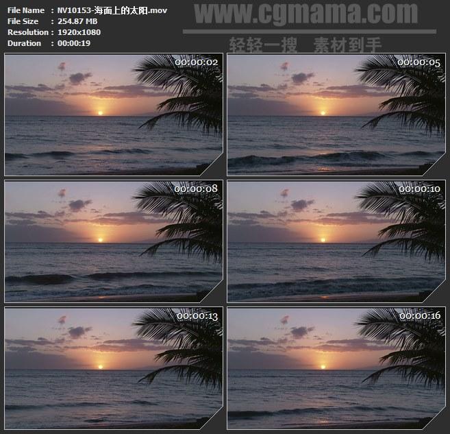 NV10153-海上落日夕阳海水太阳高清实拍视频素材
