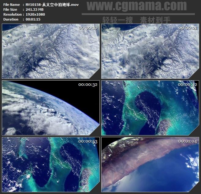 NV10158-太空地球地表形态月亮高清实拍视频素材