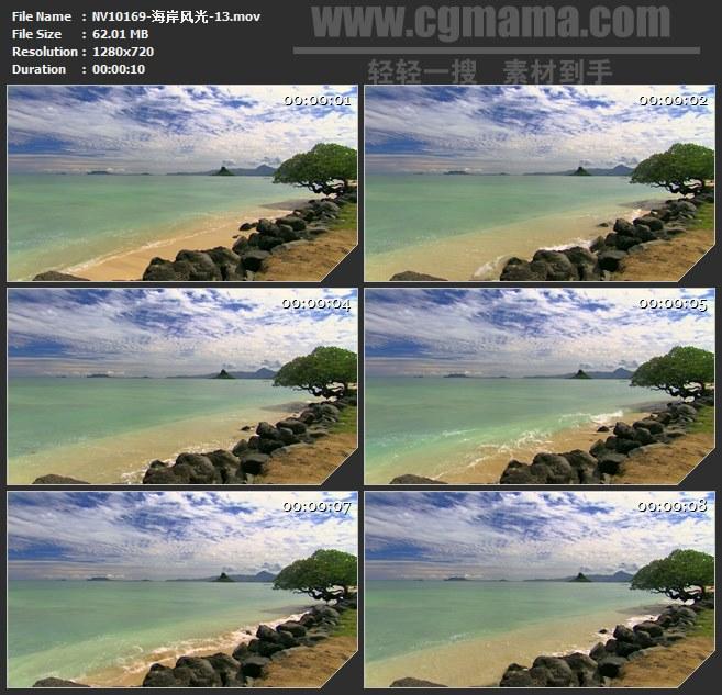 NV10169-海岸礁石海水海浪沙滩风光高清实拍视频素材