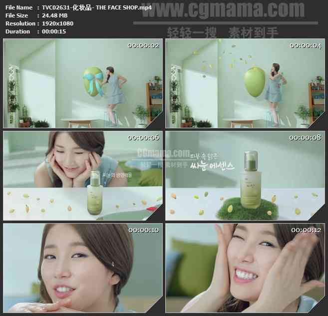 TVC02631-化妆品- THE FACE SHOP