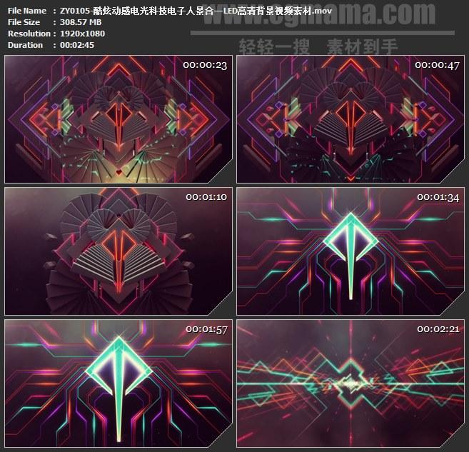 ZY0105-酷炫动感电光科技电子人景合一LED高清背景视频素材