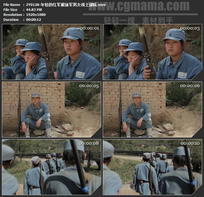 ZY0128-年轻的红军解放军男女战士部队 高清实拍视频素材