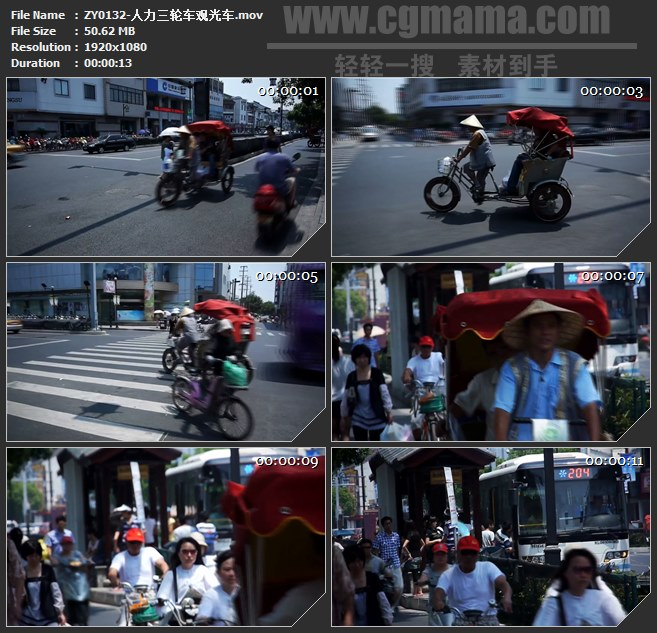ZY0132-人力三轮车观光车高清实拍视频素材